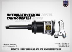 AmPro pneumatic wrench TopTul 15665 JTC AirCast for a HUNDRED