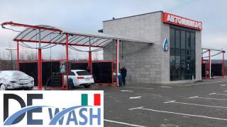 Self-service car wash under the key